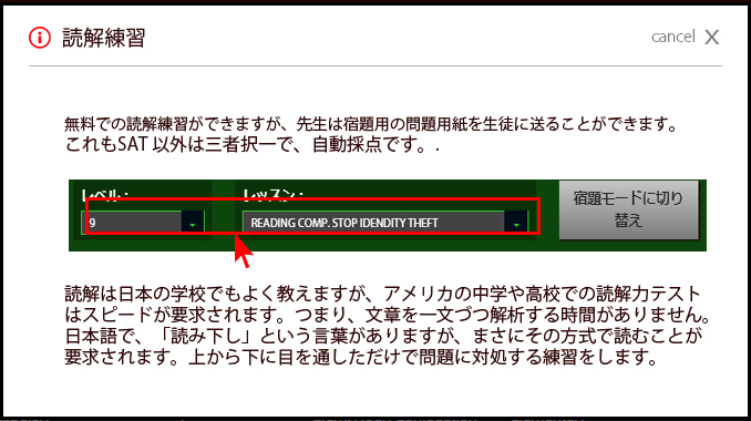 About 読解の練習